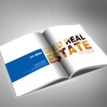 供应期刊印刷