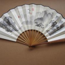 供应北京丝绸折扇价位|北京折扇样板图