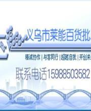 http://file4.youboy.com/e/2015/5/12/80/698872.jpg