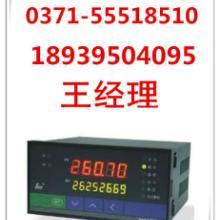 供应SWP-RP系列频率