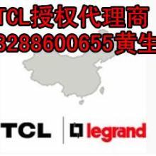 供应TCL综合布线产品代理商