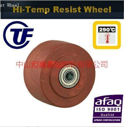 供应双轴承290度高温单轮,耐290度高温单轮,高温轮生产厂家