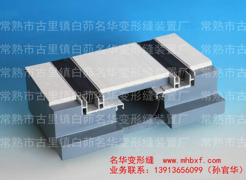 供应外墙铝合金变形缝沉降缝安装方法,变形缝处理规范