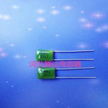 供应河北CL11薄膜电容器批发厂家/山东CL11薄膜电容器批发供应商/CL11薄膜电容器批发价格批发