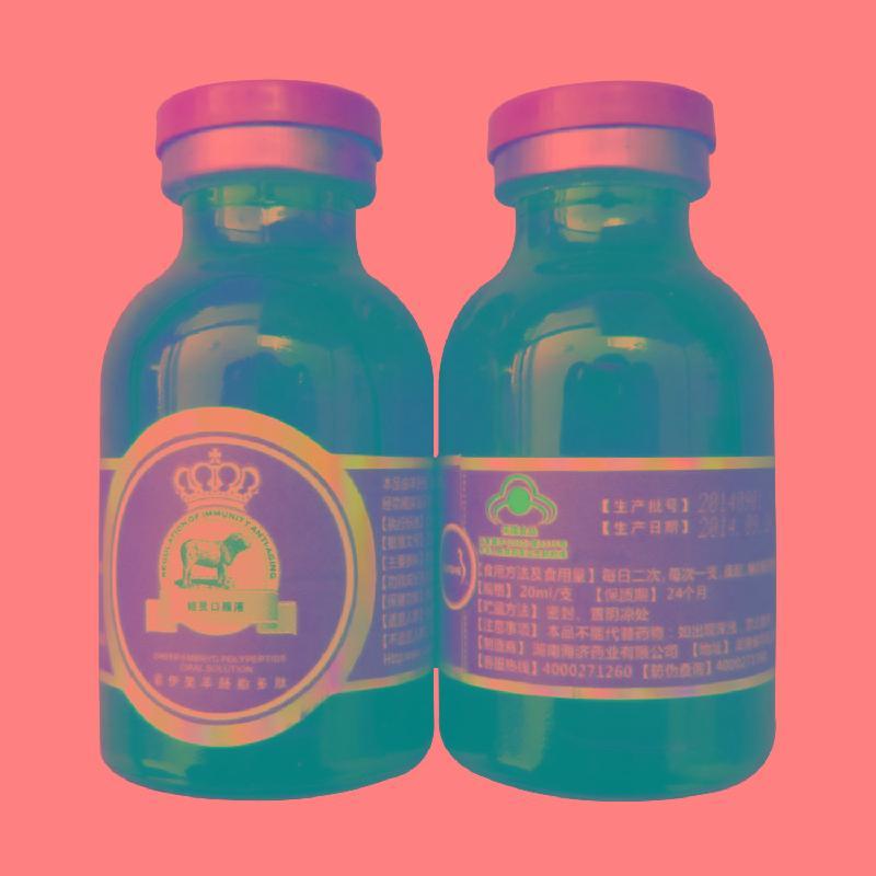 美容抗衰延缓衰老 有关最优质的索索伊美羊胎素湅