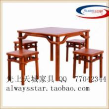 供应棋牌桌,红木餐桌 ,红木家具 ,鸡翅木小方桌 实木餐桌 茶桌 休闲桌