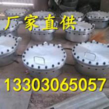供应紧急泄压人孔优质透光孔DN700不锈钢人孔厂家批发批发