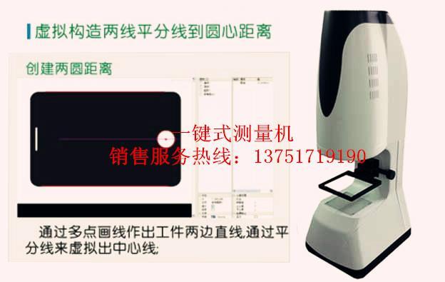 测量机图片/测量机样板图 (2)