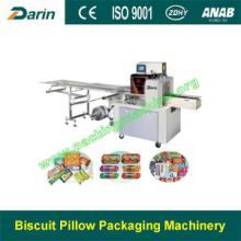 供应 枕式包装机LSU-220P