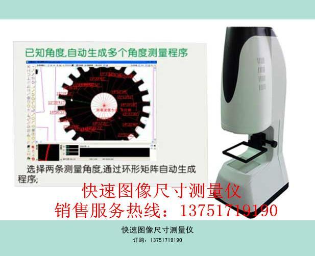 测量仪图片/测量仪样板图 (2)