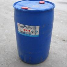 供应氯金酸