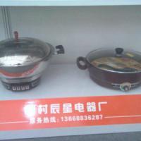 山东精品电煎锅厂家直销,山东电煎锅厂家,电煎锅批发,电煎锅价格
