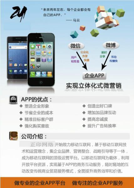 无线淘宝app客户端图片