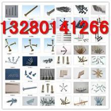 供应纤维板螺丝钉图片