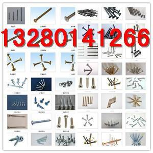 机螺钉图片/机螺钉样板图 (1)