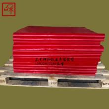 供应大红色蜂巢拷贝纸-黄色圣诞帽薄页纸-17克彩色纸丝批发