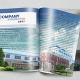 泰安企业宣传样本产品宣传图册设计印刷价格便宜质量好