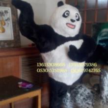 供应卡通功夫大熊猫