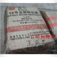 供应用于生产蜡烛|蜡笔,蜡纸的广东石蜡公司