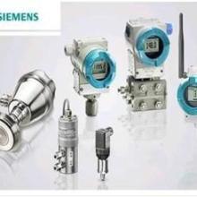 供应西门子仪器仪表7MF1567-3CD00-1AA1价格,优势,现货库存,