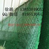 供应成都加强型玻纤复合三维网,成都玻纤复合三维网厂家生产直销,玻纤复合三维网供应商批发报价