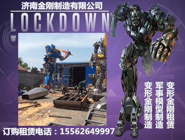 供应贵阳机器人厂家,济南金刚模型制造有限公司