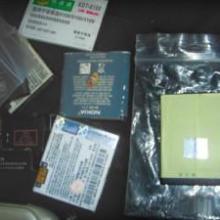 供应防火高温标签/防火PI高温标签/防火锂电池高温标签