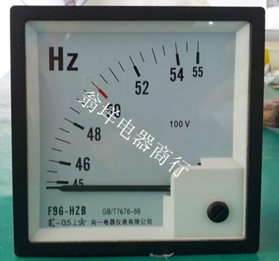 供应61C13-HZ频率表 50HZ频率表 20mA频率表
