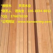 福建柳桉木价格图片