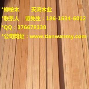 温州柳桉木扶手加工图片