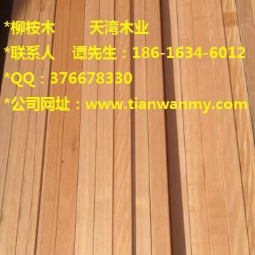 柳桉木地板图片/柳桉木地板样板图 (3)