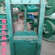 渤海新区燃煤锅炉插板阀除尘配件图片