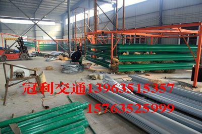 供应喷塑波形护栏贵州护栏板厂家电话13963515357