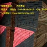 供应上海柳桉木板材加工厂 柳桉木扶手经销商