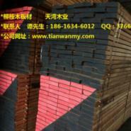 湖北红柳桉木厂家图片