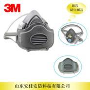 3M3270防尘套装图片