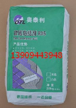 阿勒泰瓷砖粘接剂批发价