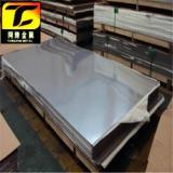 供应HastelloyX(UNSNO6002高温合金