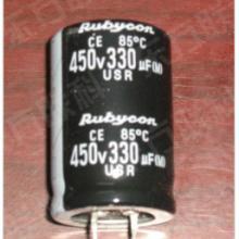 供应铝电容纸介电容陶瓷电容钽电容