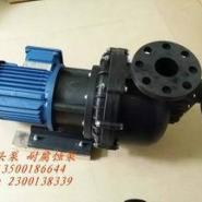 yhw2200-50电镀液泵图片