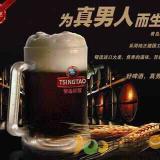 供应青岛多彩扎啤哪里最好,青岛多彩扎啤最便宜,青岛多彩扎啤厂家电话