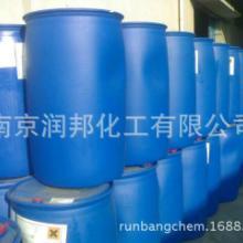 供应德国oxea/日本协和异辛酸