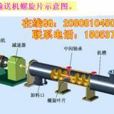 供应用于输送的垂直输送螺旋吸粮机,移动式粮食装车机 新型管式螺旋输送机