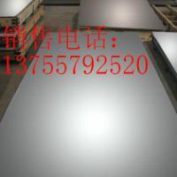 供应南昌304不锈钢板价格