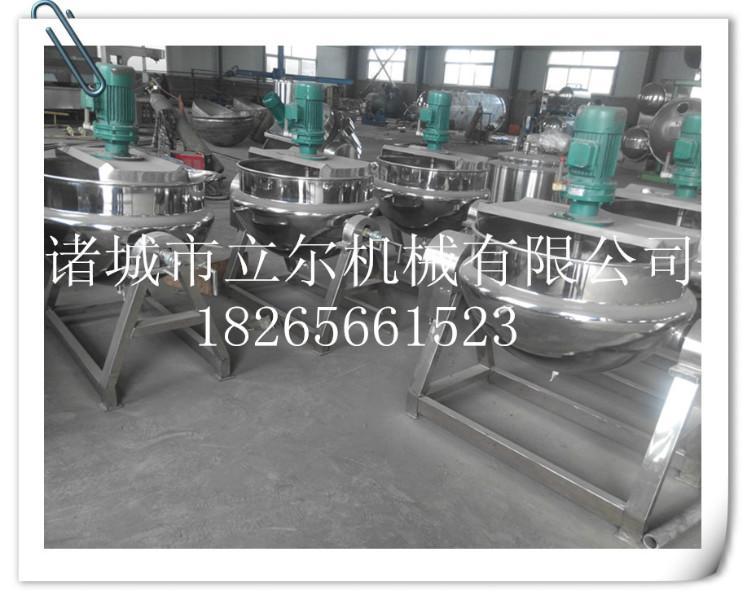 供应蒸汽夹层锅搅拌蒸汽夹层锅可倾蒸汽夹层锅立式蒸汽夹层锅