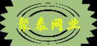 安平县聚泰网业制品有限公司