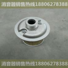 消音器KS-300贵溪排气消音器