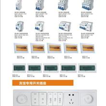 供应西门子低压断路器,西门子低压断路器生产厂家