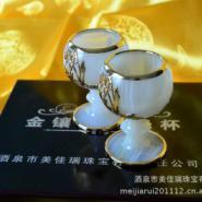 阿富汗白玉2高脚杯装图片