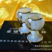 供应阿富汗白玉2高脚杯装特色工艺品
